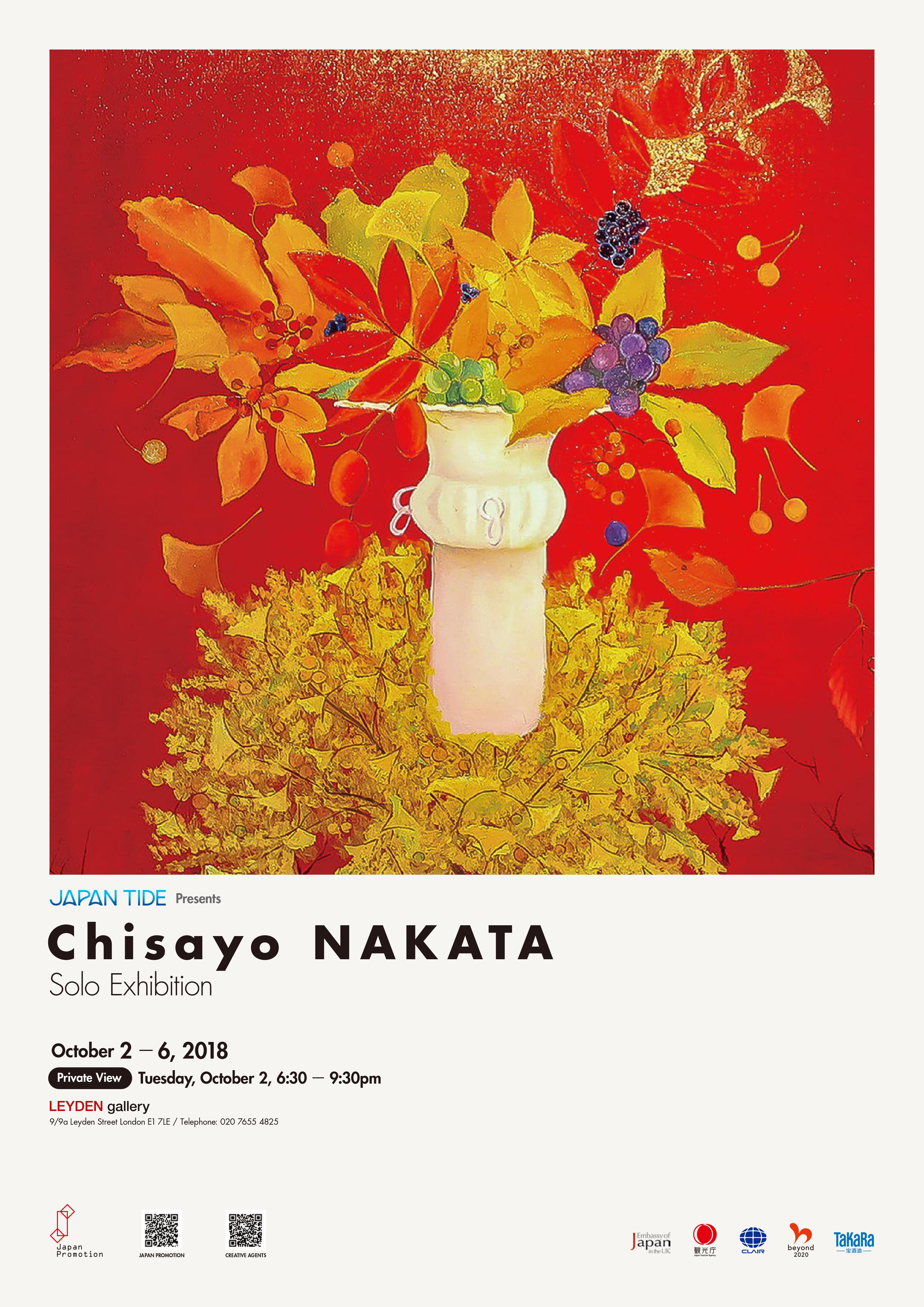 Japan Tide presents Chisayo Nakata Exhibition