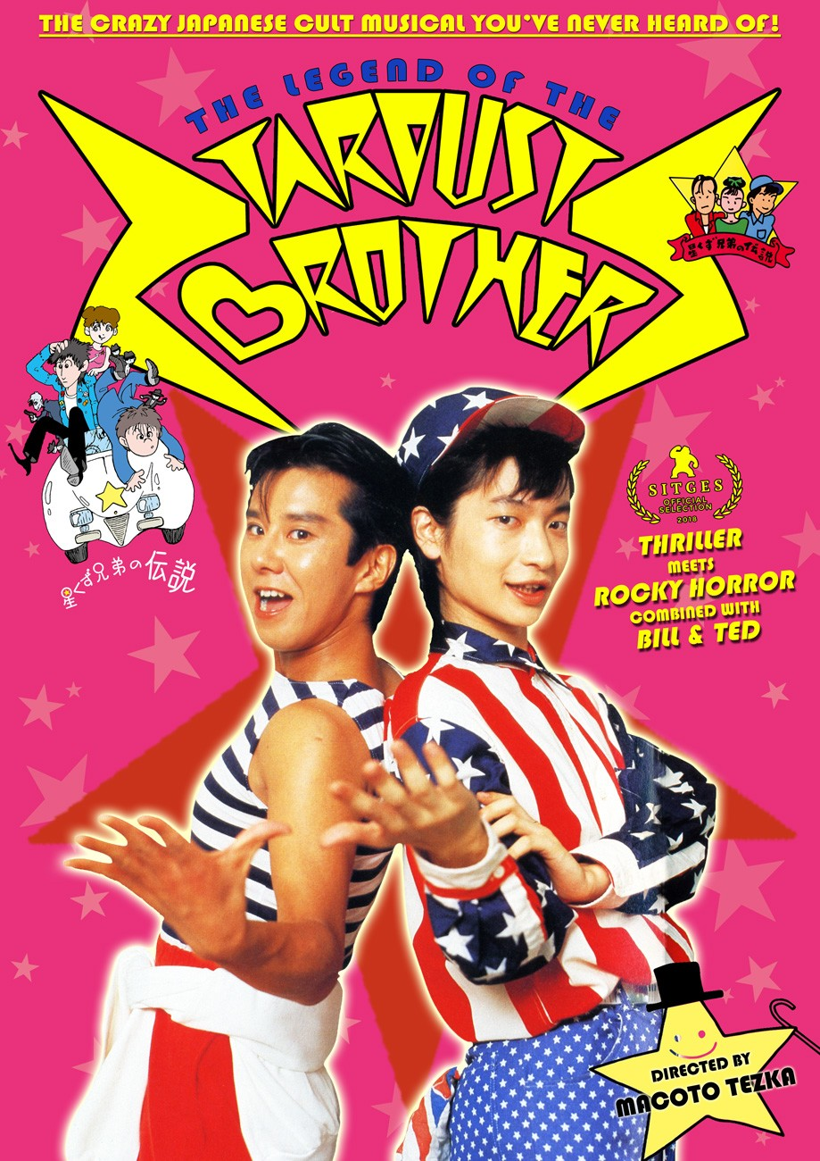 The Legend of The Stardust Brothers (1985)  with Q&A from director Macoto Tezka – England Premiere
