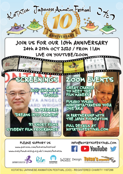 10th Anniversary Kotatsu Japanese Animation Festival