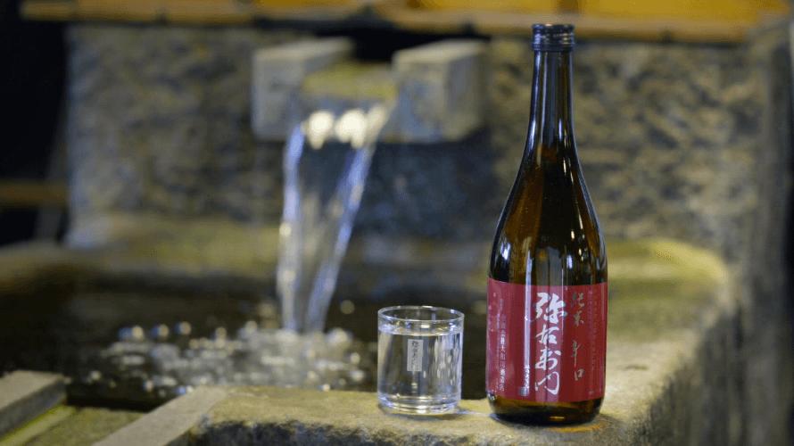 NHK WORLD JAPAN-Magical Journey Fukushima sake bottle
