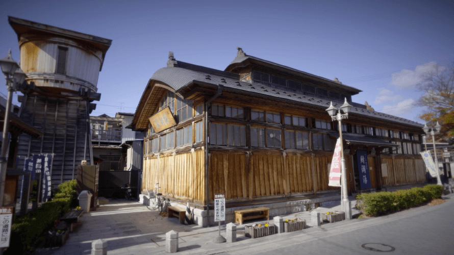 NHK WORLD JAPAN-Magical Journey Fukushima house