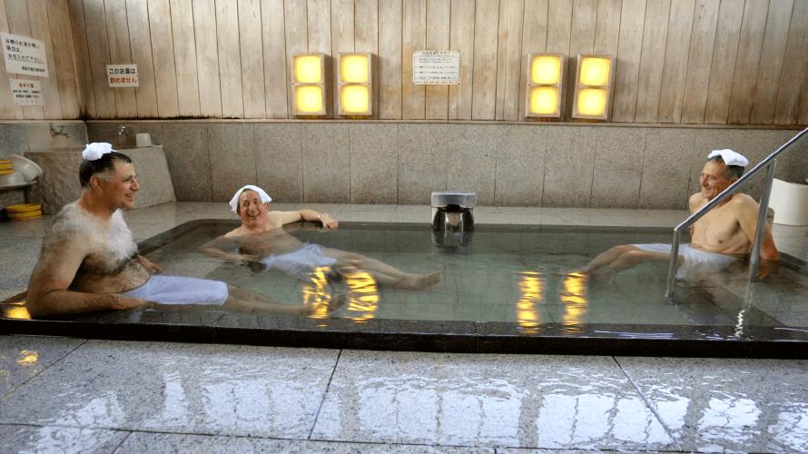 NHK WORLD JAPAN-Magical Journey Fukushima bath