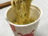 Cup noodles Japanese Tasting Team itsu KABUTO NOODLES