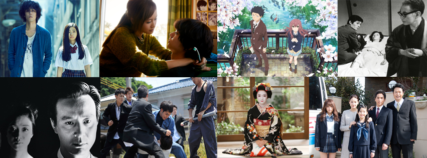 The Japan Foundation Touring Film Programme 2017 at QUAD
