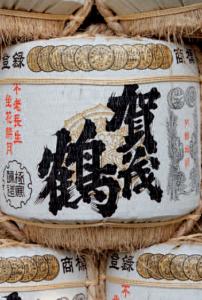 Japanese sake, Kamotsuru