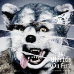 mwam-worlds-on-fire-cover-art