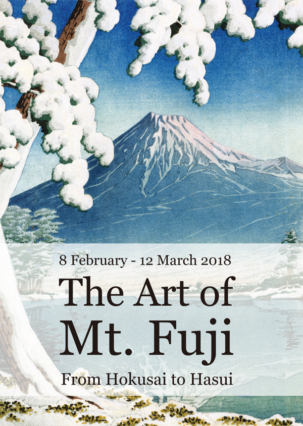The Art of Mt. Fuji From Hokusai to Hasui