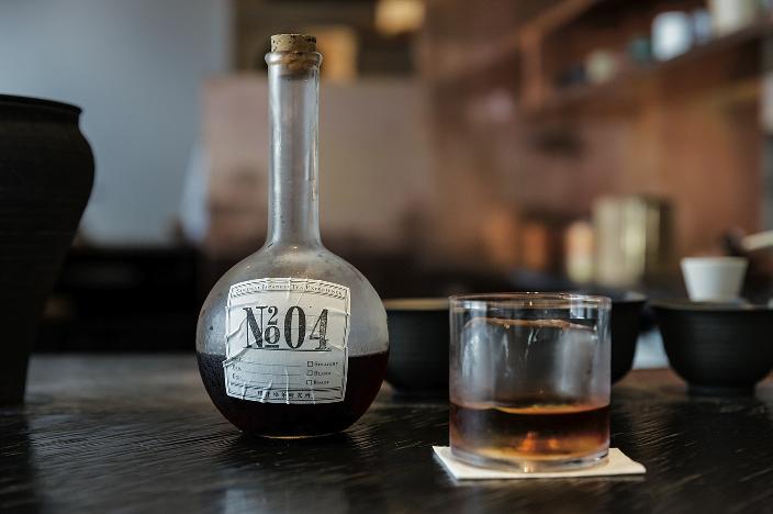 no044