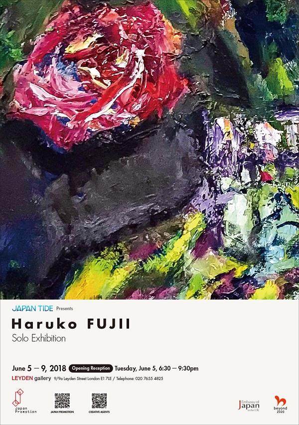 Haruko Fujii
