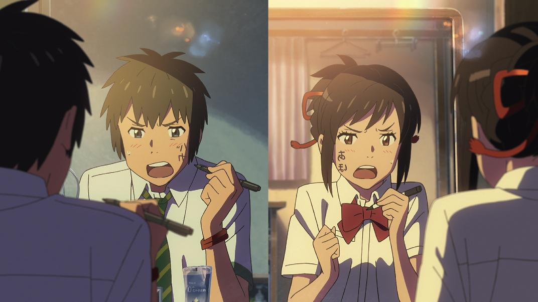 Your Name, Shinkai Makoto, Japanese anime, anime, animation