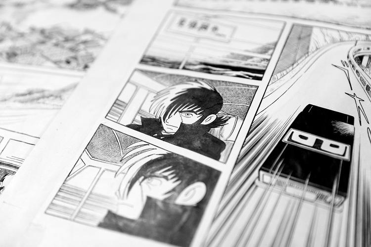 Black Jack is one of the most famous manga by Tezuka Osamu.