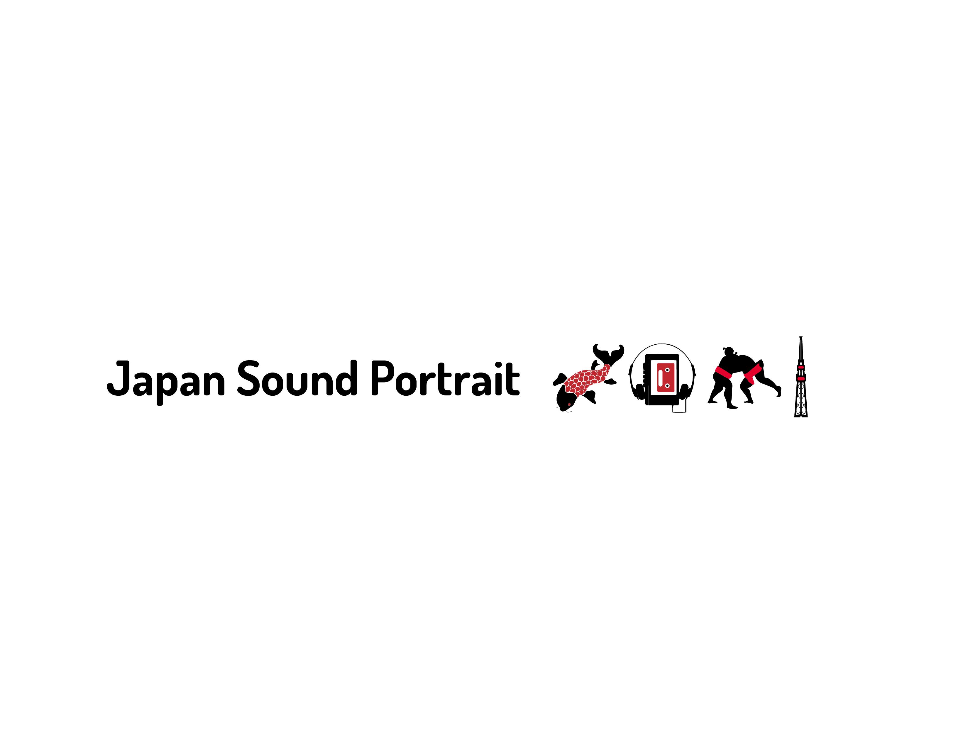 Japan Sound Portrait at Cafe Oto : MAKOTO NOMURA + KUMIKO YABU + MIDORI KOMACHI + ABIRDWHALE + VERITY LANE