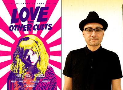 DERBY: Japanese film with director Q&A event