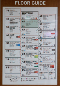 no174