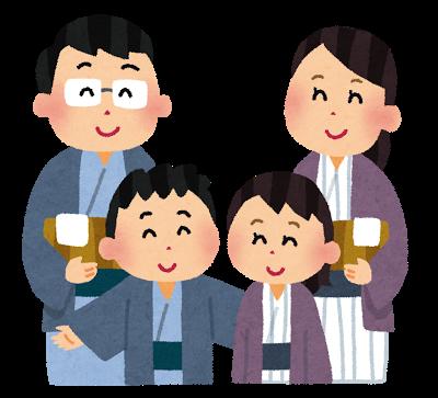 No49 Language Omoshiroi Yo Nihongo Zoom Japan