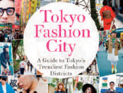 p12 BOOKS Tokyo - centre of world fashion