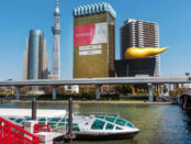 Tokyo_Architecture_ building _Asakusa