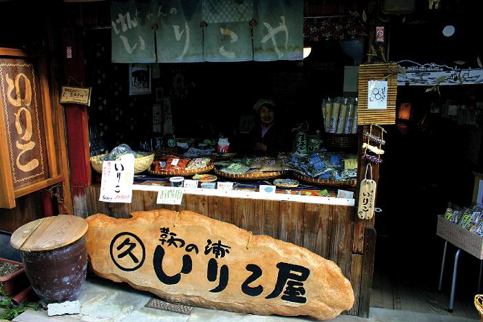 irikoya, hiroshima, fukuyama, tomo-no-ura, ken-chan shop