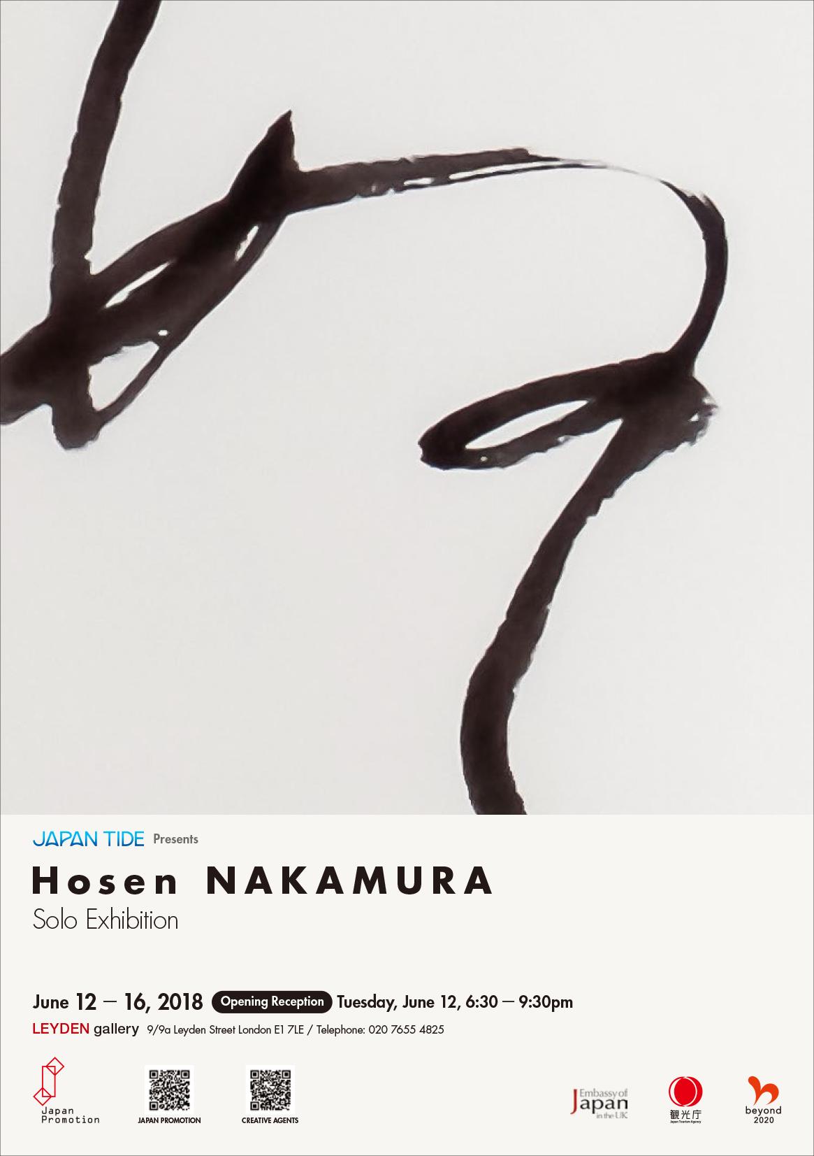 Housen Nakamura