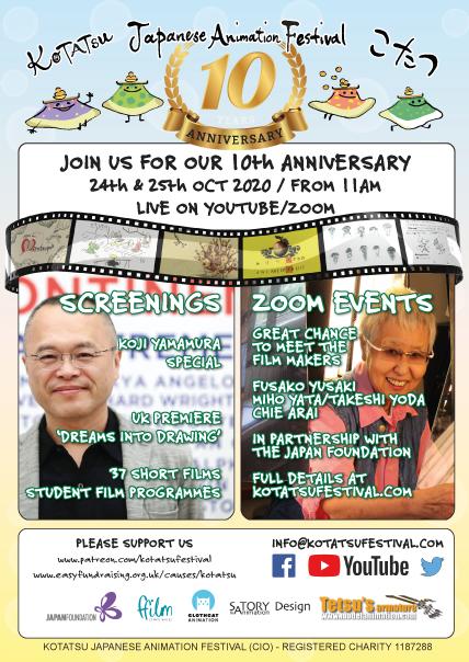 10th Anniversary Kotatsu Japanese Animation Festival