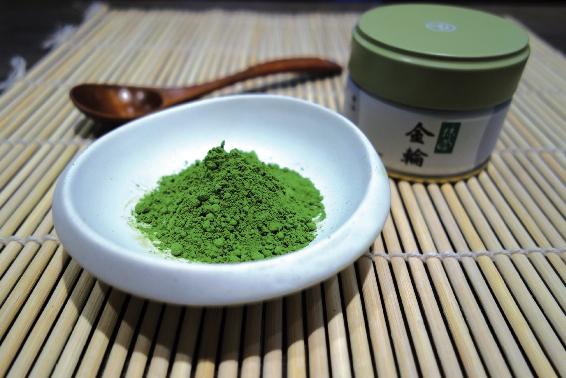 Uji tea, Kinrin, Marukyu Koyamaen