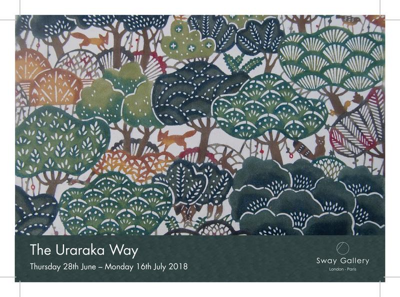 The Uraraka Way