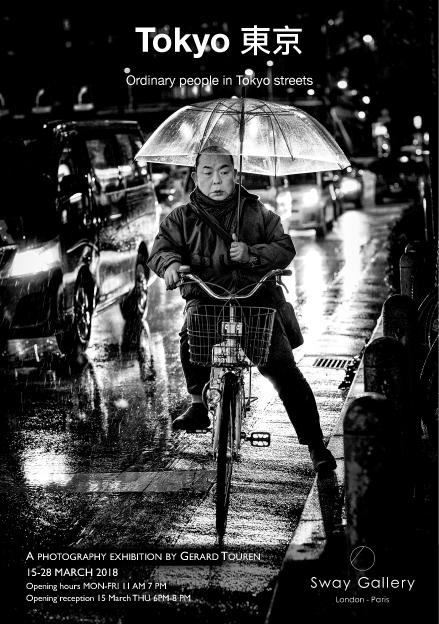 Tokyo 東京 – Ordinary people in Tokyo streets