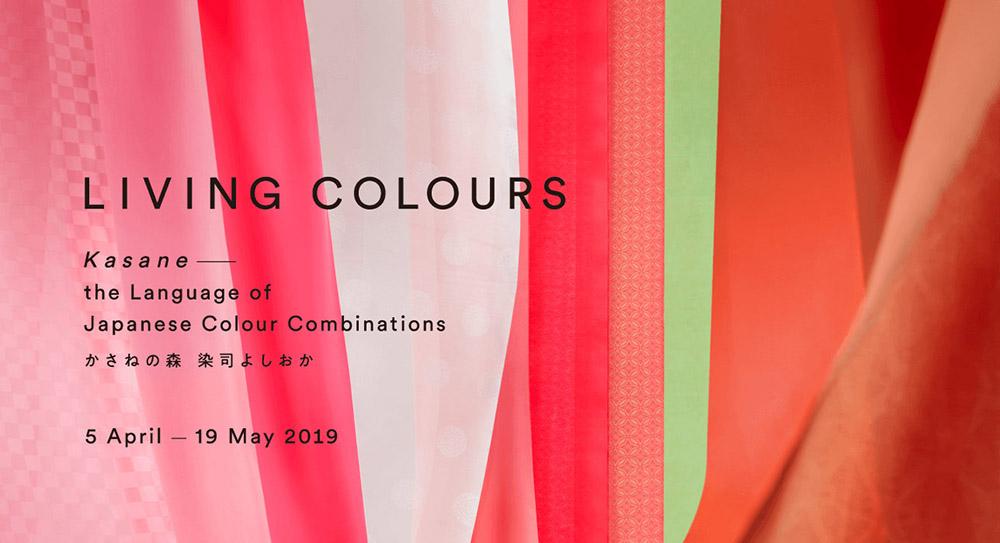 Exhibition: Living Colours: Kasane – the Language of Japanese Colour Combinations