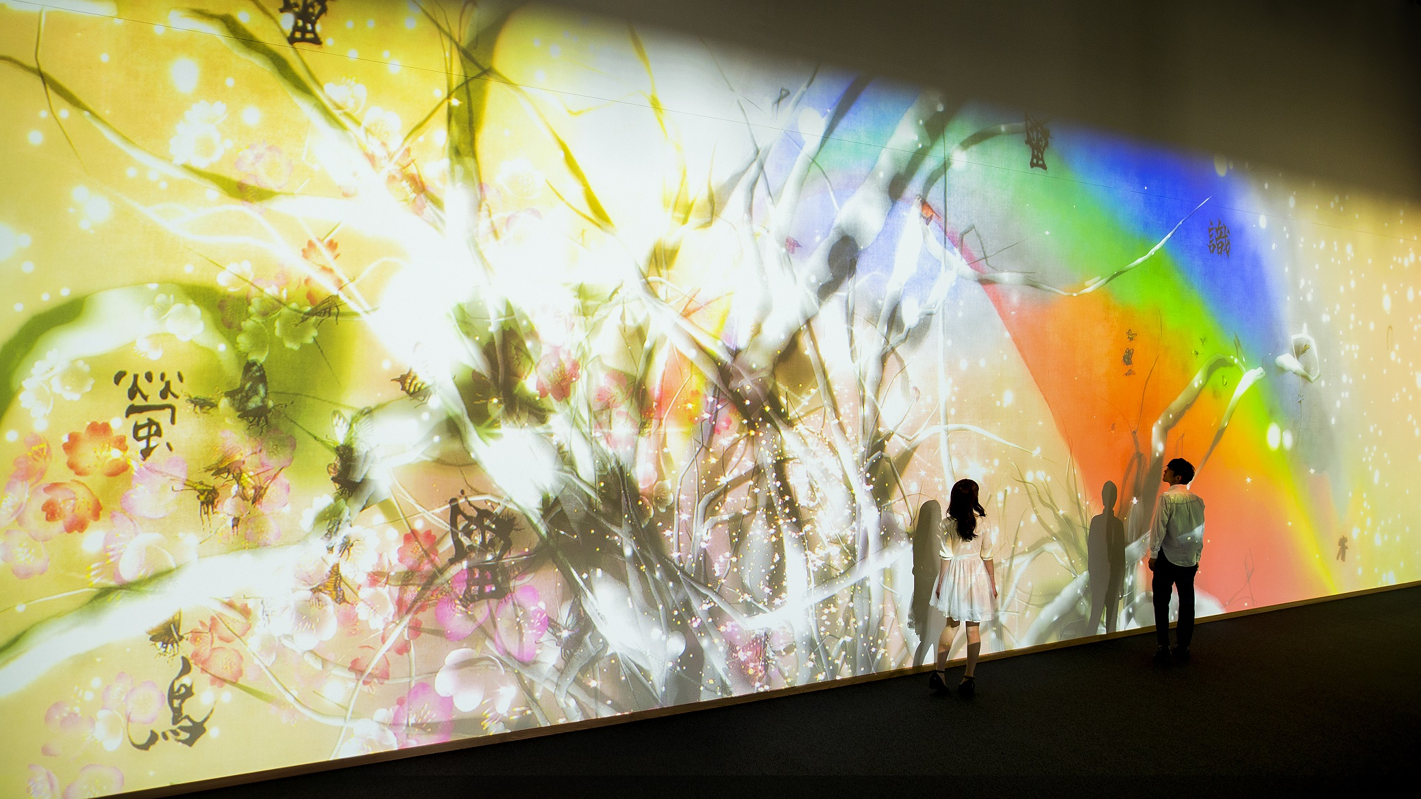 teamLab: What a Loving, and Beautiful World