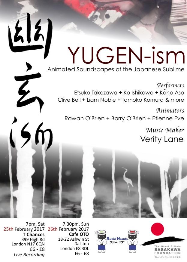 Yugenism: Animated Soundscapes of the Japanese Sublime