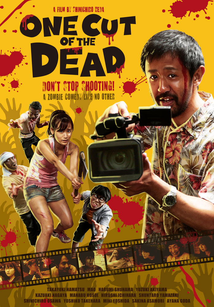 One Cut of the Dead w/actress Harumi Shuhama Q&A