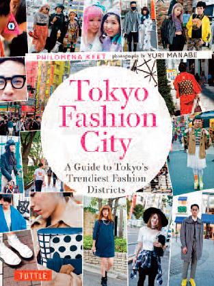 p12 BOOKS Tokyo - centre of world fashion