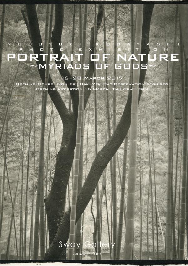 'PORTRAIT OF NATURE ~ MYRIADS OF GODS ~' BY NOBUYUKI KOBAYASHI