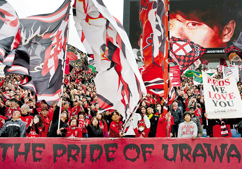 URAWA REDS FAN supporter